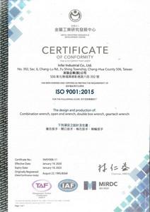 proimages/company/ISO9001_2020-2023_s.jpg